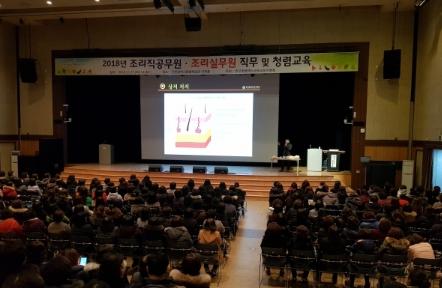 인천서부교육지원청.png
